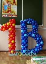 """Цифра """"1"""" из воздушных шаров"""