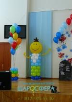 Фигуры из шаров на школьный праздник