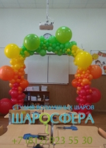 Арка с большими шарами на 1 сентября