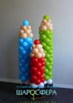 карандаши из воздушных шаров