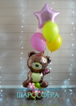 Медвежонок с воздушными шариками