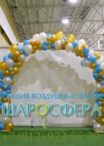 арка из шаров разнокалиберная