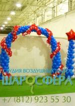 арка из шаров на каркасе