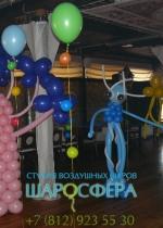 Декорации к космической вечеринке