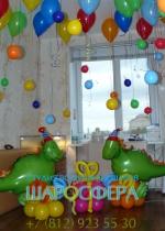 """праздничное оформление шарами """"весёлые динозавры"""""""