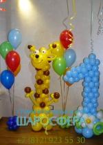 оформление шарами первого дня рождения