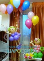 куклы из шаров летающие