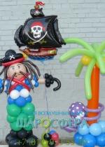 оформление воздушными шарами пиратского праздника
