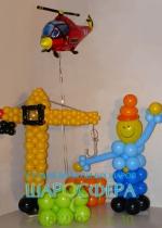 подъёмный кран из шаров