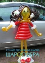 """кукла """"Клара"""""""