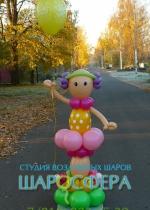 кукла из шаров 120 см