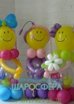 """куклы из шаров, серия """"Погремушка"""""""