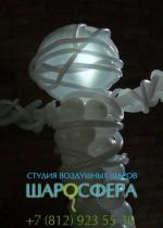 мумия из воздушных шаров