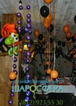Хеллоуин, оформление шарами