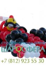 гоночная машина из воздушных шаров
