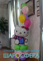Композиция из шаров  Hello Kitty