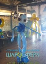 инопланетянин из воздушных шариков