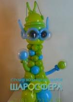 инопланетянин из воздушных шаров