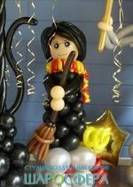 Гарри Поттер из воздушных шаров