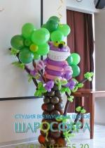 чеширский кот из воздушных шаров