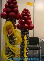 Рапунцель из шаров