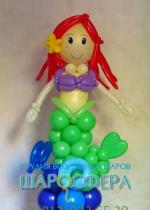 русалочка из воздушных шаров