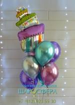 Шар торт и шары хром