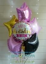 Связка шаров на день рождения