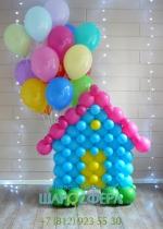 Домик из шаров