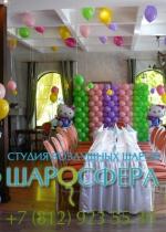 Фотозона на детский праздник