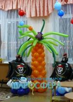пальмы для пиратских вечеринок