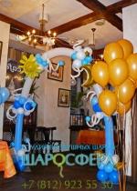декоративная арка из шаров