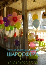 оформление праздника для детей младшего возраста