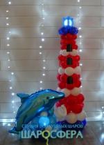 маяк и дельфин из шаров