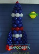 ракета из шаров большая