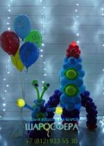 ракета из шаров и инопланетянин со светящимися шарами