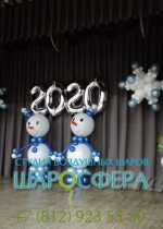 Оформление сцены шарами на Новый Год