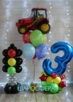 Комплект из шаров со светофором и трактором