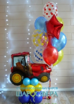 трактор и шарики с конфетти