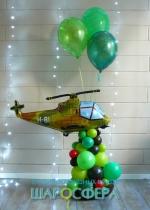 вертолёт и воздушные шарики