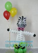 зебра из шаров