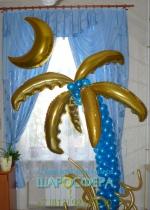 пальма из шаров на день рождения