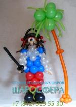 пират из воздушных шаров в кафтане
