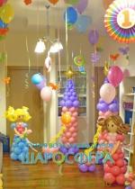 праздник для маленькой принцессы