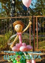 """Кукла из шаров """"Лесная фея"""""""