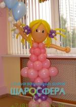 """Кукла из шаров """"Майя"""""""