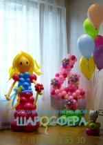 """Кукла из шаров """"Яркий праздник"""""""