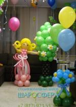 """Кукла из шаров """"Маленькая принцесса"""""""