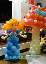 """Кукла из шаров серии """"Яркий праздник"""""""
