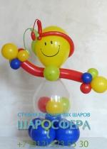 игрушка из шаров